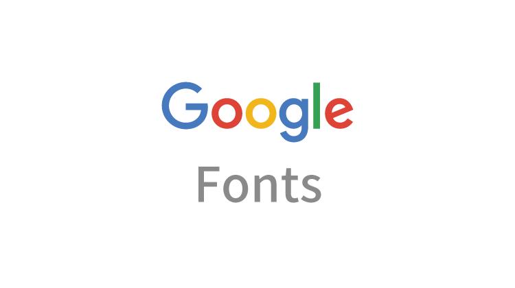 【GoogleFonts】WEBデザイナーが選ぶ日本語フォント5選