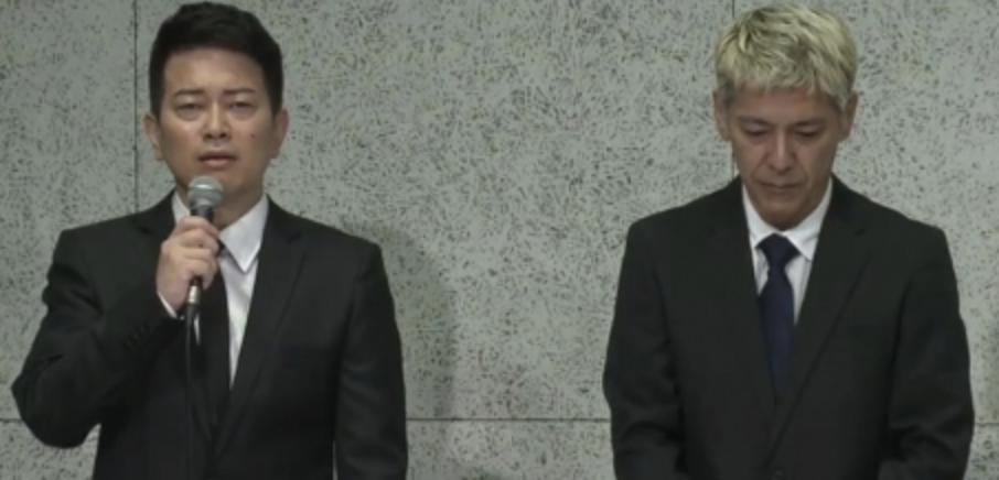 宮迫と田村の会見動画!引退しない理由と新しい事務所は?