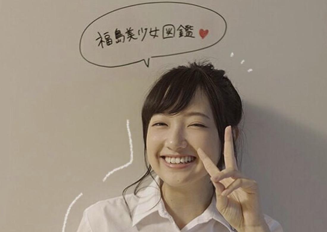 坂口風詩(ふうた)のwikiプロフィール!身長体重や彼氏は?可愛い画像も!