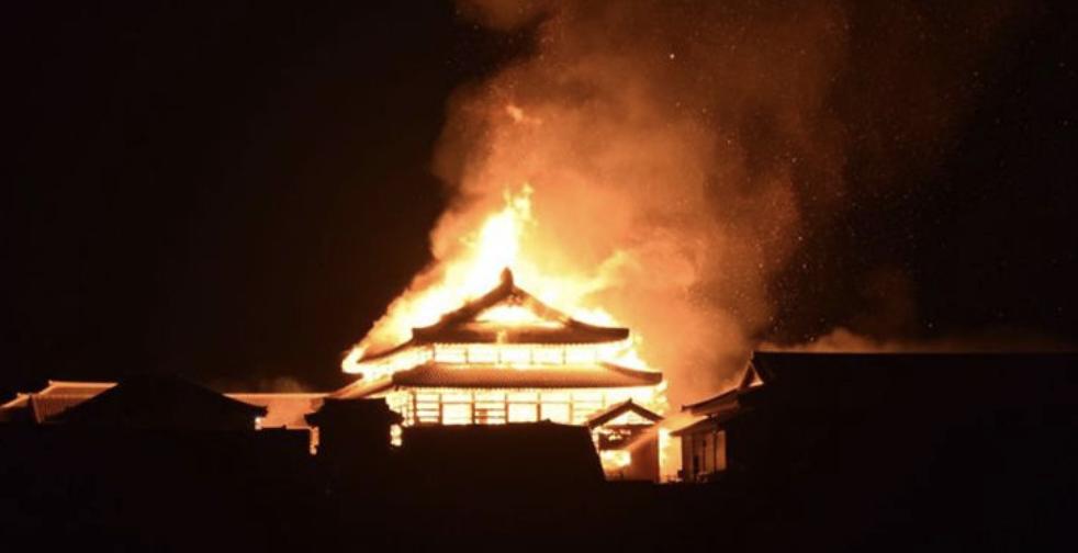 首里城火災の出火原因は?被害範囲は正殿全焼か?再建復旧はいつ?寄附金募金は?