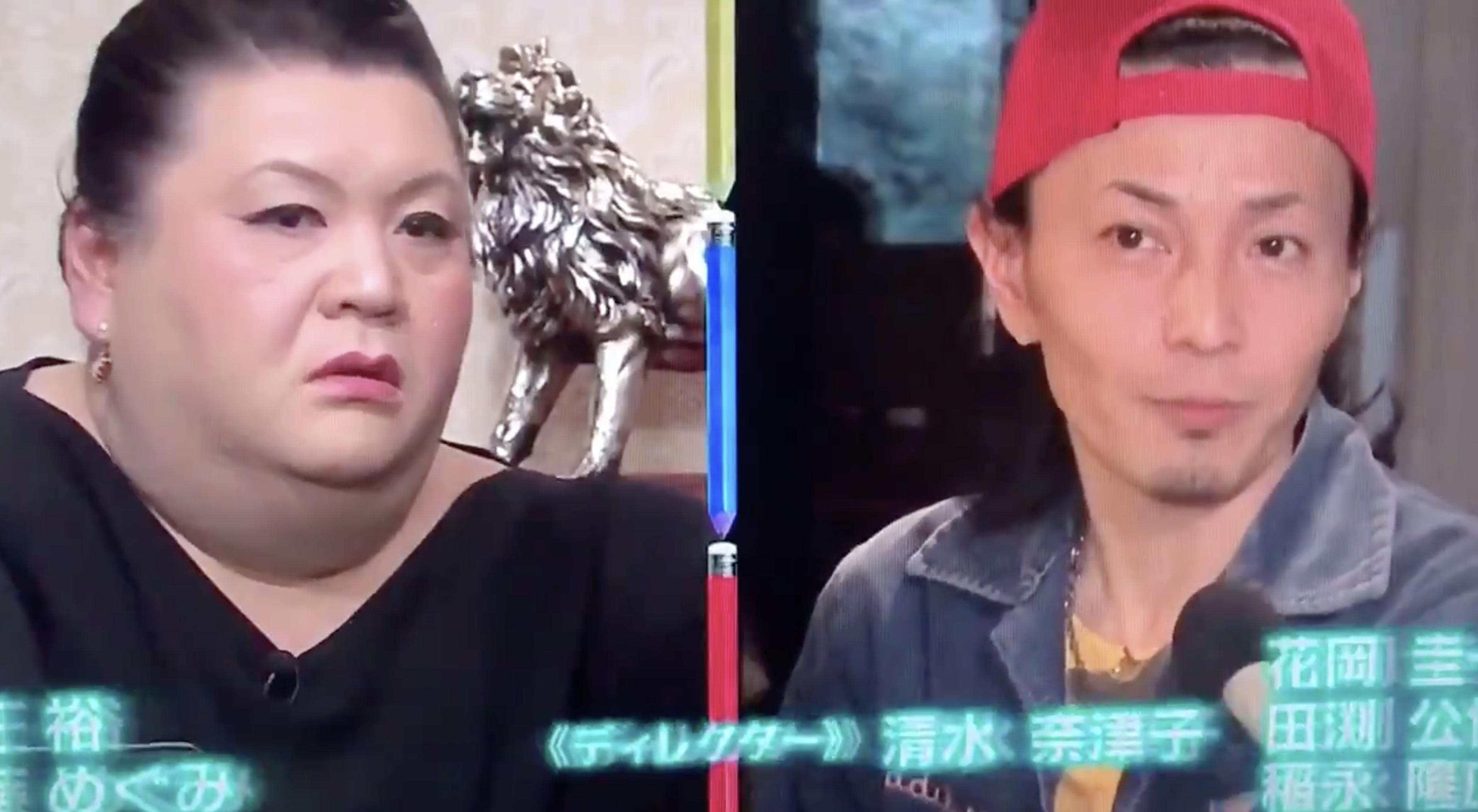 DJピロユキ(eggモデル)の現在の年齢と職業は?結婚やイケメン画像も!