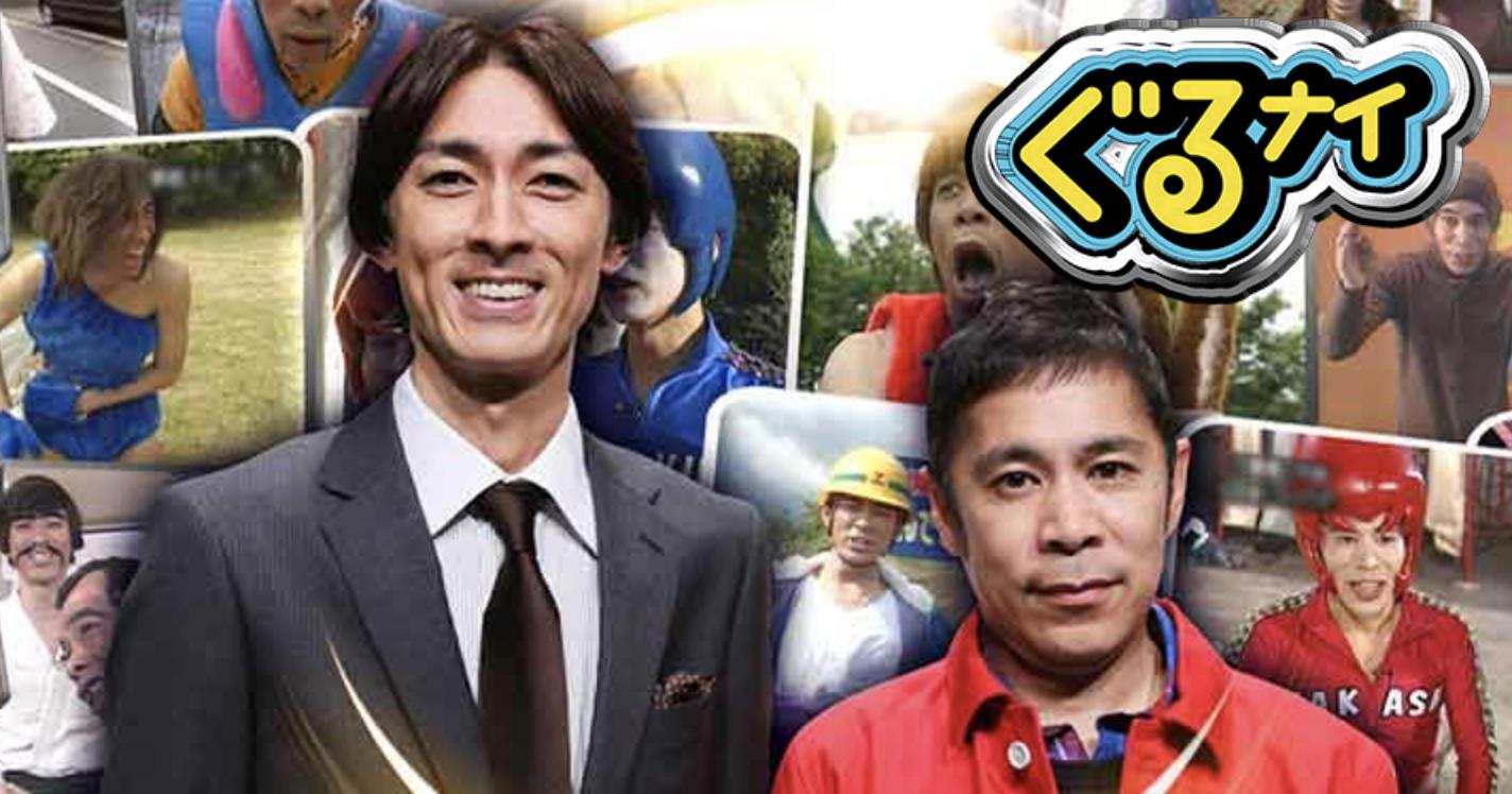 ゴチ21(2020年)の新メンバーのコアラは増田貴久?イメージカラーも大予想!岡村の髪型も!