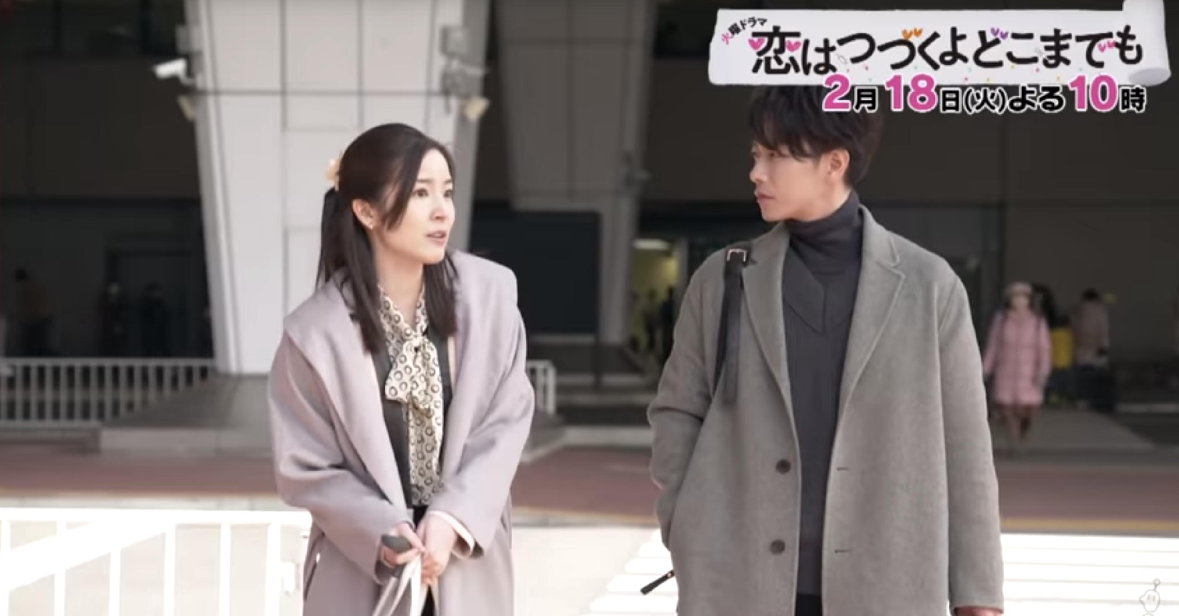 佐藤健(恋つづ)の6話~10話の衣装ブランドは?コートやハイネックも!