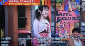 Emi-chanのwikiプロフィールと経歴!年齢や本名は?男の地下アイドル?
