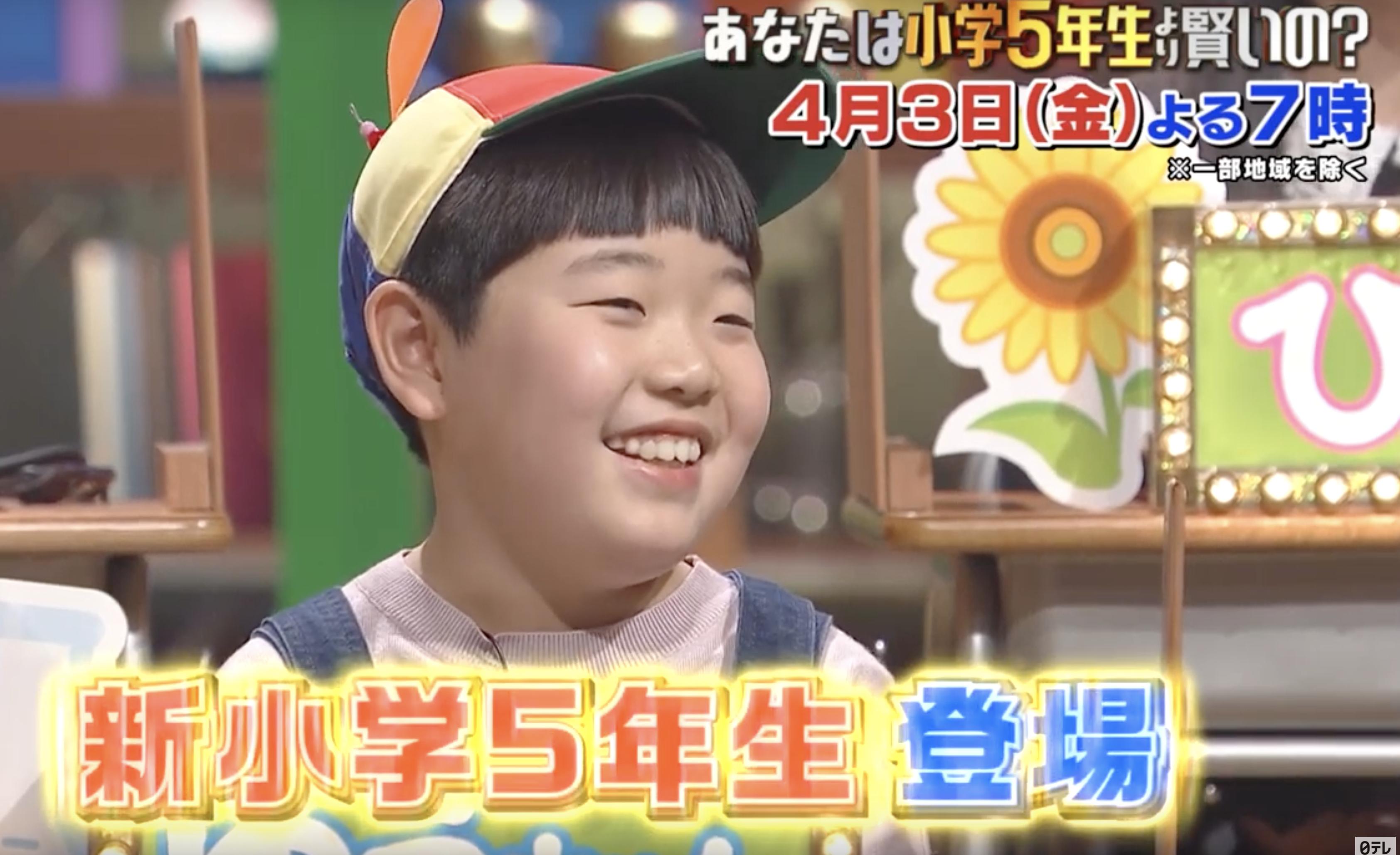 ゆうちゃん(小学5年生)の本名やwikiプロフィール!小学校や兄弟は?かわいい!