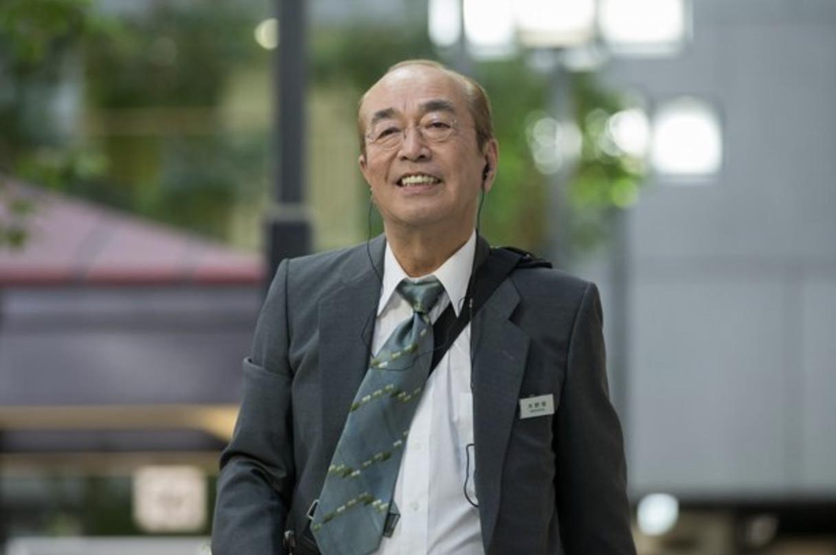 探偵佐平60歳(志村けん)の見逃し動画配信を無料で視聴できる方法は?