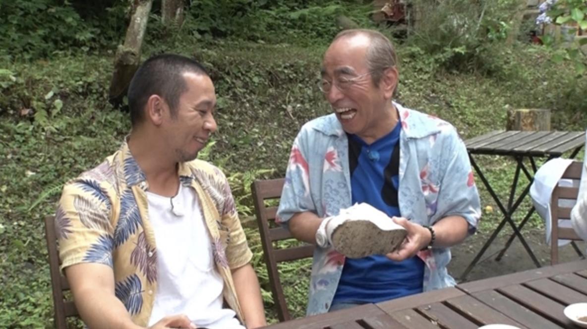 激ウマ列島の動画を無料で視聴する方法!1~17弾まで全話の配信先は?