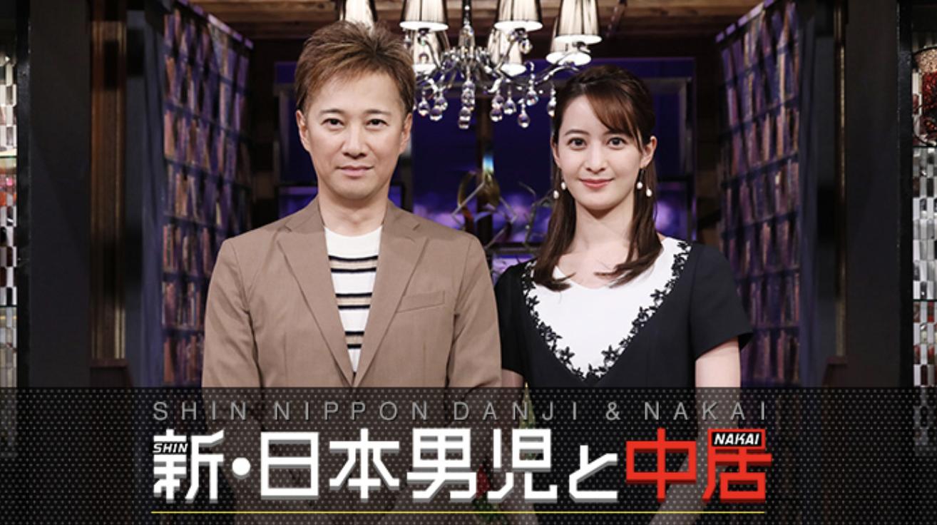 新日本男児おうちで歌おうスペシャルの見逃し配信や無料動画視聴方法は?