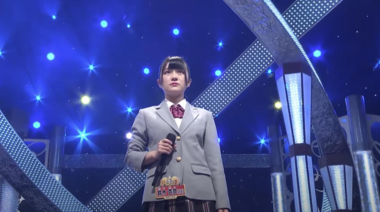カラオケバトル(U-18歌うま甲子園SP)の見逃し配信や無料動画視聴方法は?